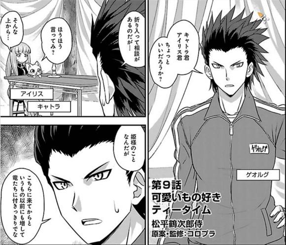/theme/famitsu/shironeko/comic/hp09_h.jpg
