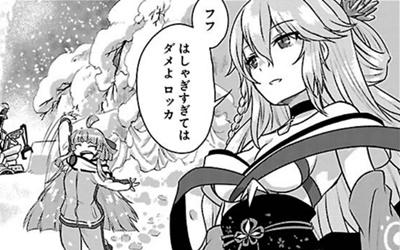 /theme/famitsu/shironeko/comic/hp14_h.jpg
