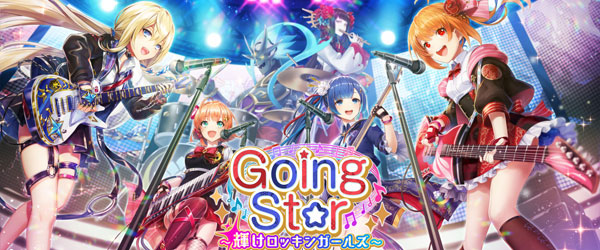 /theme/famitsu/shironeko/event/event_GS