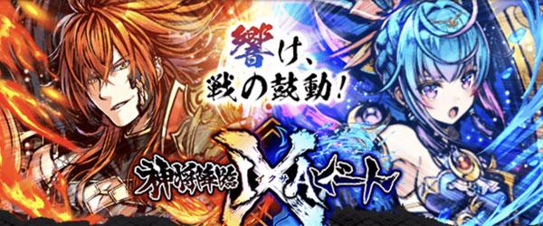 /theme/famitsu/shironeko/event/event_ixabeat
