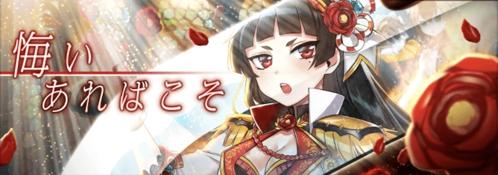 /theme/famitsu/shironeko/event/event_kuiarebakoso