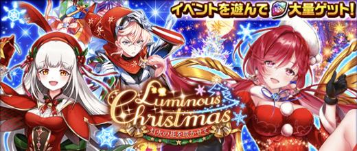 nolink,クリスマス2020まとめ