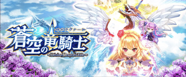 /theme/famitsu/shironeko/event/event_soku1