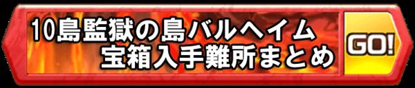 /theme/famitsu/shironeko/icon/10shimaT