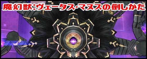 /theme/famitsu/shironeko/icon/boss_banner/magen04