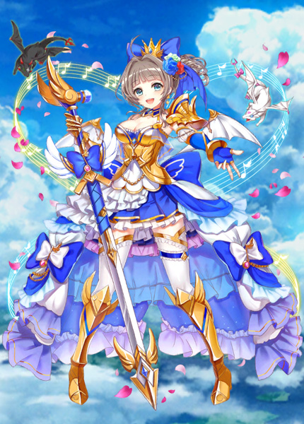 エクセリア(アイドル)