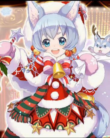 コヨミ(クリスマス神気解放)