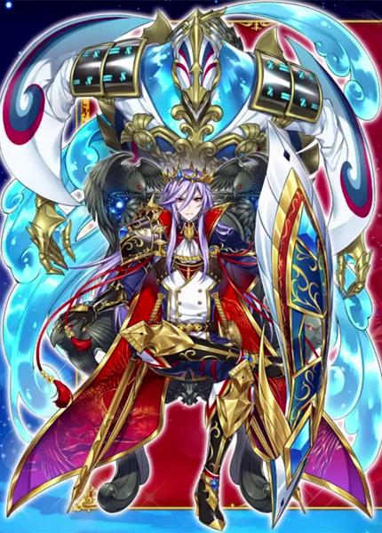 ユキムラ(王冠)