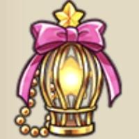 星屑の金籠