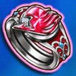 S級魔導士の指輪