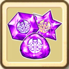 /theme/famitsu/shironeko/icon/purple_rune_set