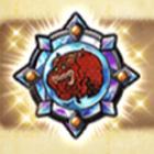紅蓮の魔神のルーン
