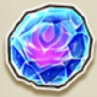 大獣石のルーン