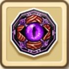 呪われし紫のルーン