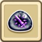 /theme/famitsu/shironeko/icon/rune_weapon_rs