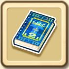 /theme/famitsu/shironeko/icon/skillbook_x2.jpg