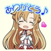 アスナ「ありがとう♪」
