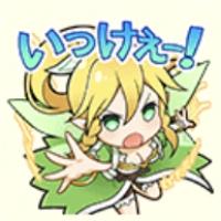 リーファ「いっけぇー!」