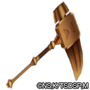 /theme/famitsu/shironeko/icon/weapon/axe/wep_00030570.png