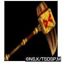 /theme/famitsu/shironeko/icon/weapon/axe/wep_00030572