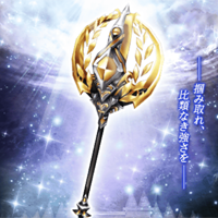 /theme/famitsu/shironeko/icon/weapon/axe/wep_syukuhuku_axe