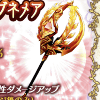 /theme/famitsu/shironeko/icon/weapon/axe/wep_syukuhuku_axe_honoo.png