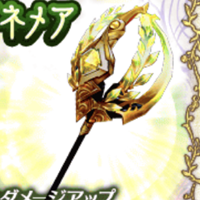 /theme/famitsu/shironeko/icon/weapon/axe/wep_syukuhuku_axe_kaminari