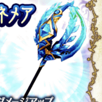 /theme/famitsu/shironeko/icon/weapon/axe/wep_syukuhuku_axe_mizu.png