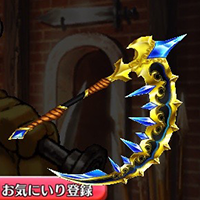 /theme/famitsu/shironeko/icon/weapon/axe/wep_walter