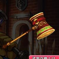 /theme/famitsu/shironeko/icon/weapon/axe/wep_yukka
