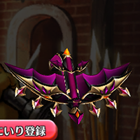 /theme/famitsu/shironeko/icon/weapon/bow/wep_akuma_bow.png