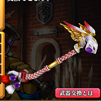 /theme/famitsu/shironeko/icon/weapon/bow/wep_ishpurl2.png