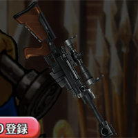/theme/famitsu/shironeko/icon/weapon/bow/wep_sinonSAO