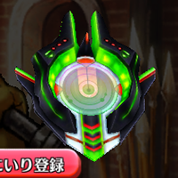 /theme/famitsu/shironeko/icon/weapon/bow/wep_vivi2.png