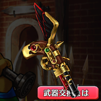 /theme/famitsu/shironeko/icon/weapon/bow/wep_xmas15bow1.png