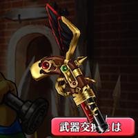 /theme/famitsu/shironeko/icon/weapon/bow/wep_xmas15bow1