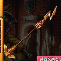 /theme/famitsu/shironeko/icon/weapon/spear/wep_dietrich