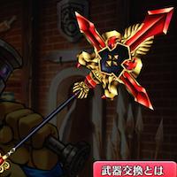 /theme/famitsu/shironeko/icon/weapon/spear/wep_xmas15spear1