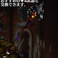 /theme/famitsu/shironeko/icon/weapon/spear2/wep_lezarl.png