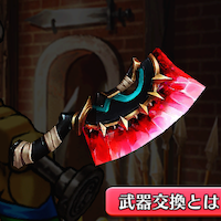 /theme/famitsu/shironeko/icon/weapon/sword/wep_00010780.png