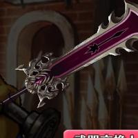 /theme/famitsu/shironeko/icon/weapon/sword/wep_another