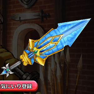 /theme/famitsu/shironeko/icon/weapon/sword/wep_douglass21.png