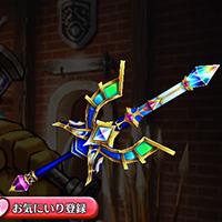 /theme/famitsu/shironeko/icon/weapon/sword/wep_haruka4