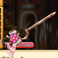 /theme/famitsu/shironeko/icon/weapon/sword/wep_lunetta.png