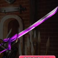 /theme/famitsu/shironeko/icon/weapon/sword/wep_syanaou