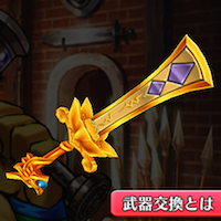 /theme/famitsu/shironeko/icon/weapon/sword/wep_xmas15sword1.png