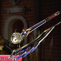 /theme/famitsu/shironeko/icon/weapon/sword/wep_yukimura