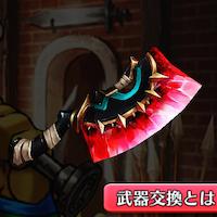 /theme/famitsu/shironeko/icon/weapon/sword/wp_00010780