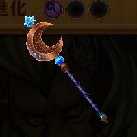 /theme/famitsu/shironeko/icon/weapon/wand/tasogarenotue