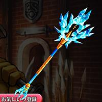 魔道士武器